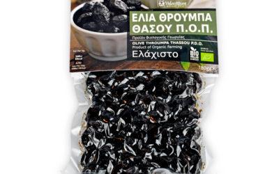 Výtečné řecké olivy zVelouitinos